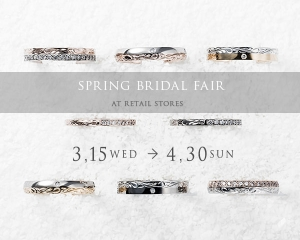 Spring Bridal Fair 2017