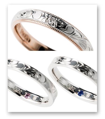Spring Bridal Fair 結婚指輪ご成約プレゼント「誕生石セッティング」