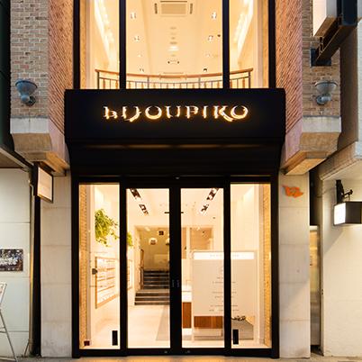 BIJOUPIKO 横浜元町店