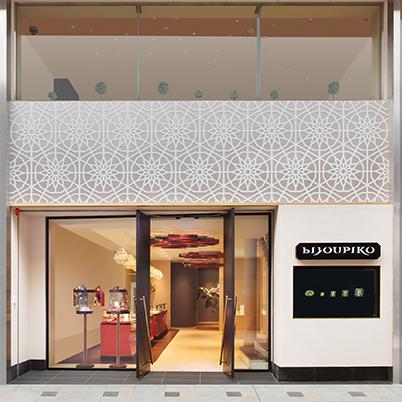 BIJOUPIKO 鹿児島店